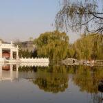 Grand View Garden, China, Beijing, park