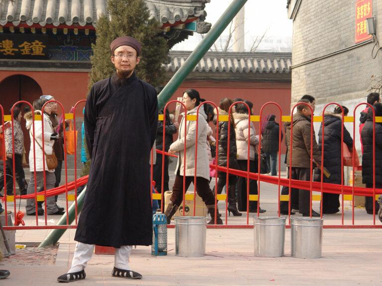 BaiYunGuan Beijing