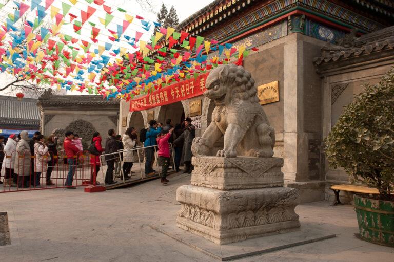 Вход в Байюнгуань BaiYunGuan gate Beijing