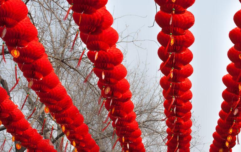 фонари на китайский новый год в Пекине