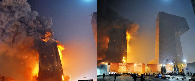 пожар на CCTV 2009