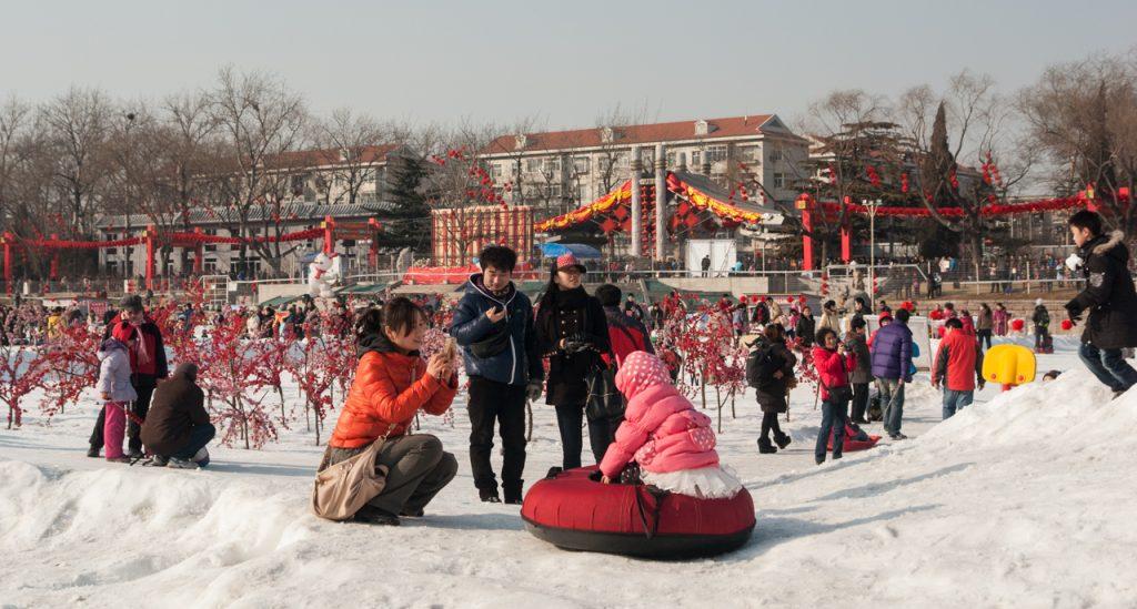 Снежная зона парка Longtan в Пекине, Beijing